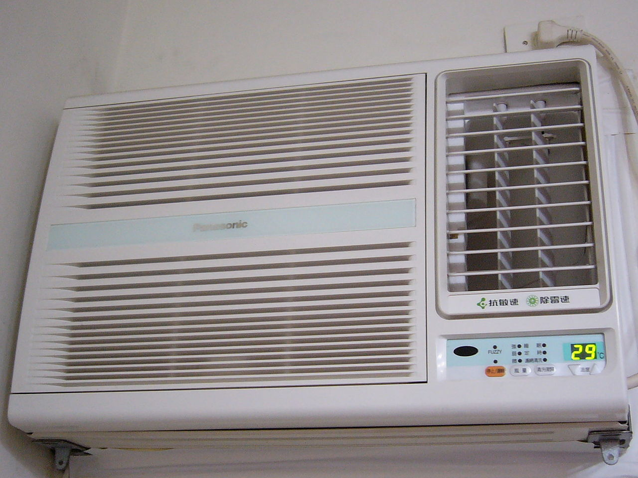 Home Air Conditioner Units Air Conditioning System Archives Rvlarvla